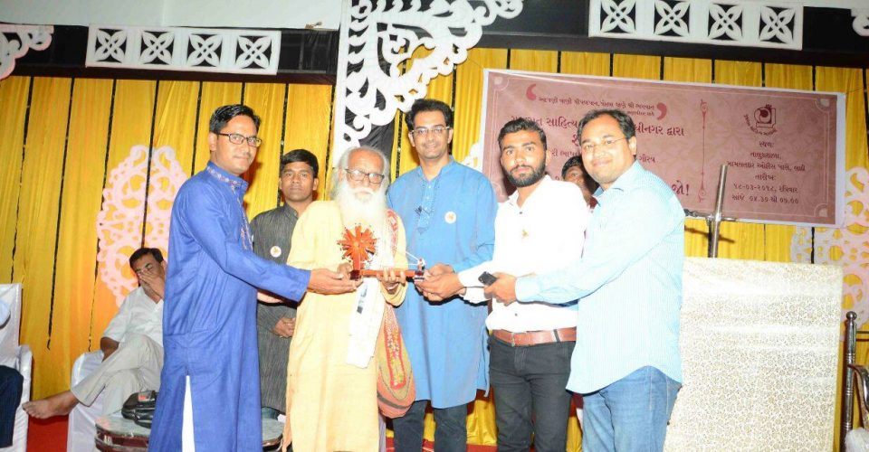 With Legendery Poet Sri Rajendra Shukla
